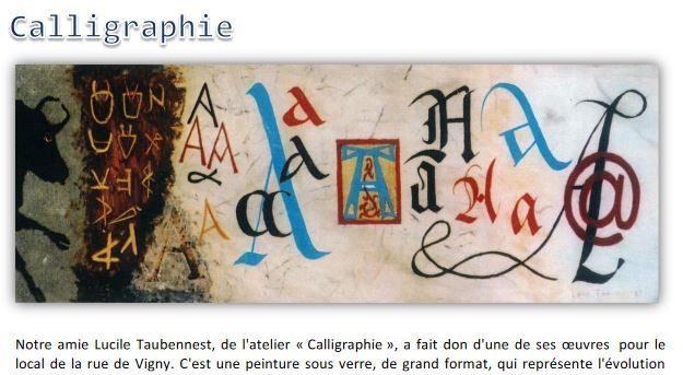 Capture Calligraphie